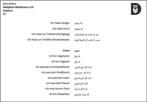 gi_arabisch_500